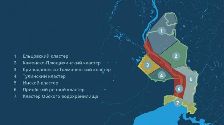 В Новосибирске водно-зеленый каркас разделили на секторы — каждый будут сначала изучать, а потом обустраивать