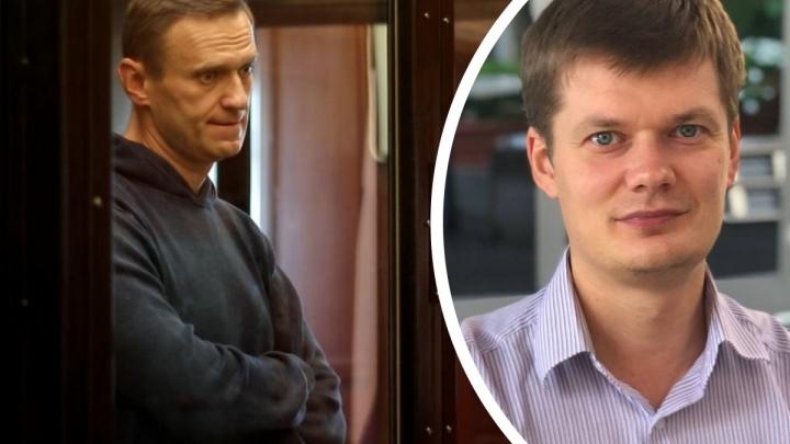 «Неправильно было защищать самого себя»: уральский юрист — об ошибках Алексея Навального в суде