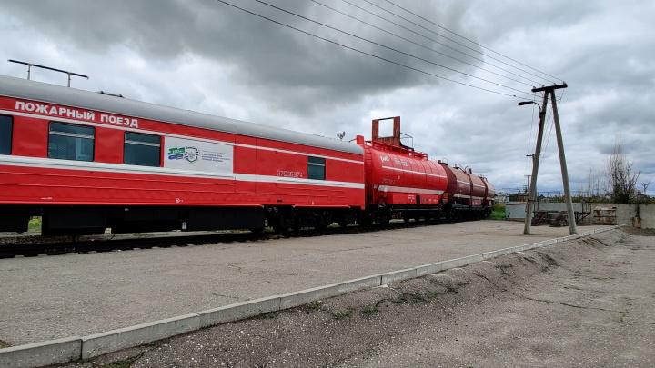 В Волгограде заступил на дежурство новый пожарный поезд
