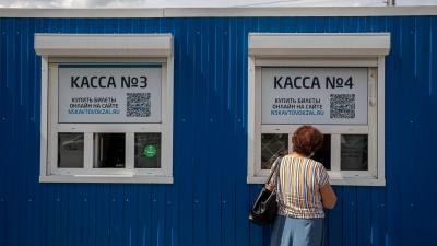 Автовокзал-базар: как новосибирцы выезжают из города на автобусах. Репортаж