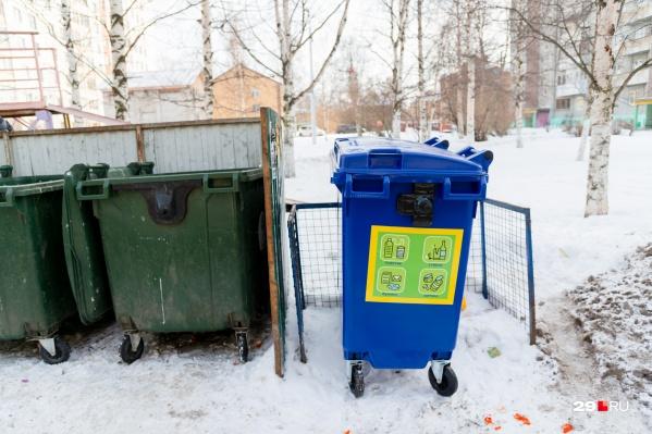 Так выглядят контейнеры для вторсырья от регионального оператора «ЭкоИнтегратор». Они есть только в Архангельске