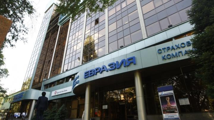 Александр Машкевич поделился деталями достижений в области страхования