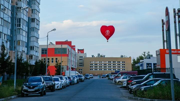 В небе над Самарой замечено огромное сердце