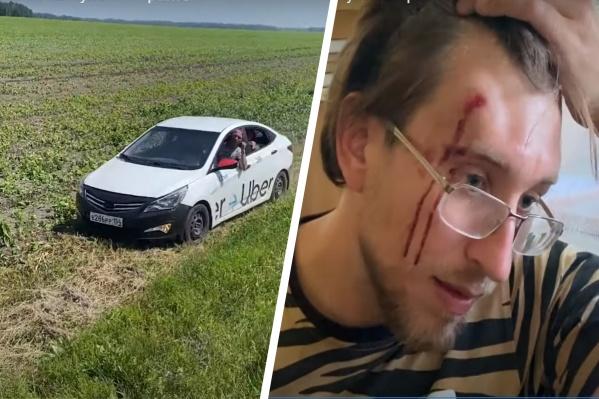 В «Яндекс.Такси» сказали, что водителя отстранят от работы как минимум до конца разбирательств