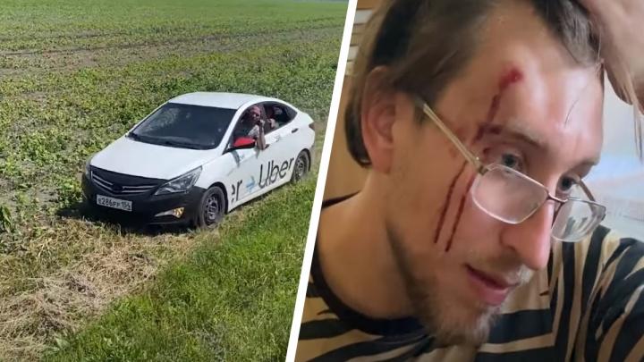 Создателя паблика «АСТ-54» на Чуйском тракте избил водитель такси