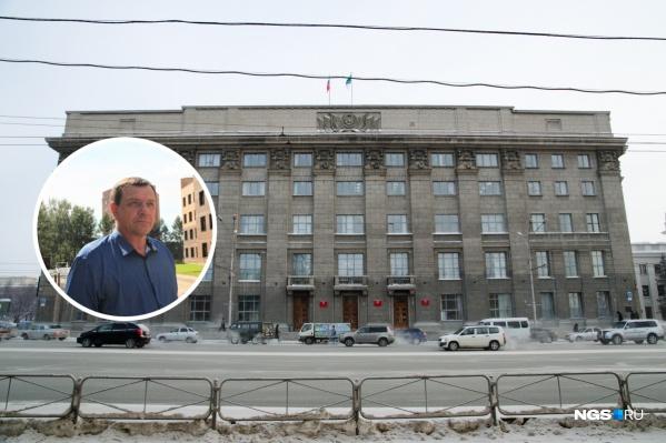 Управление капстроительства располагается в здании по улице Трудовой, 1