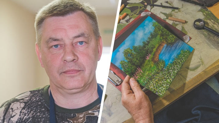 «Либо рисовать, либо пьянствовать». Токарь из Перми после травмы почти полностью потерял зрение — но стал художником