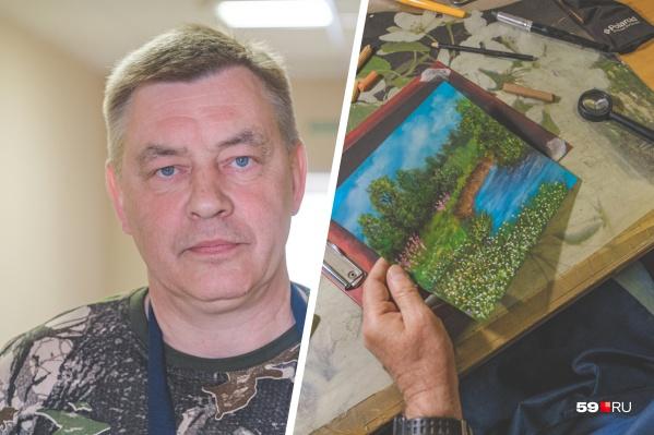 После практически полной потери зрения Андрей Стариков увлекся рисованием. Справа — один из последних его пейзажей