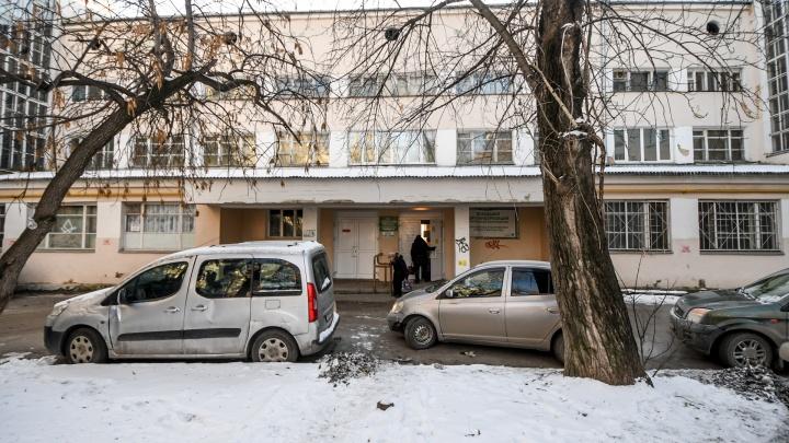 Вместо поликлиники в «доме-расческе» на проспекте Ленина решили открыть культурный центр