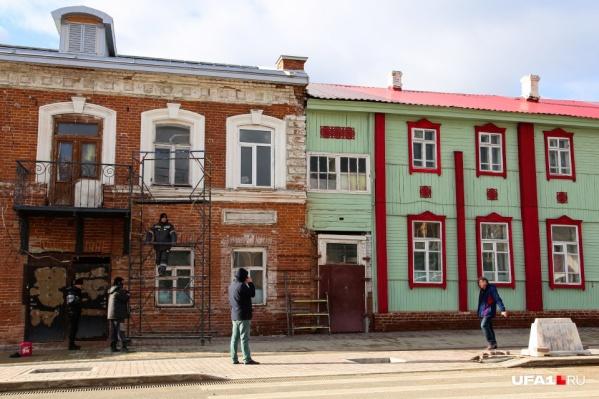 Здания располагаеются в самом центре Уфы