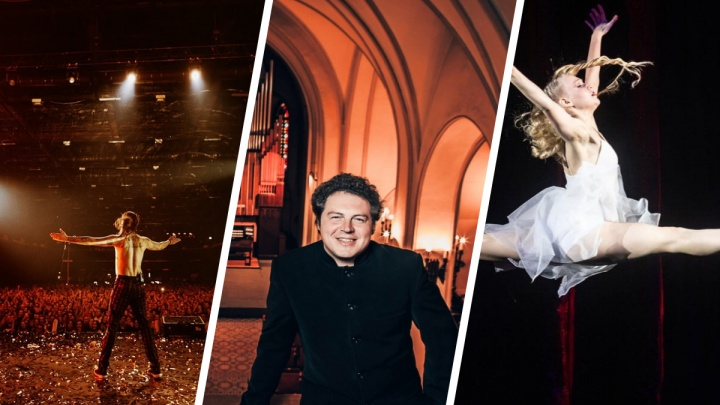Чемпионат по поеданию бууз, день гречки и балет под джаз: афиша на большие выходные в Красноярске