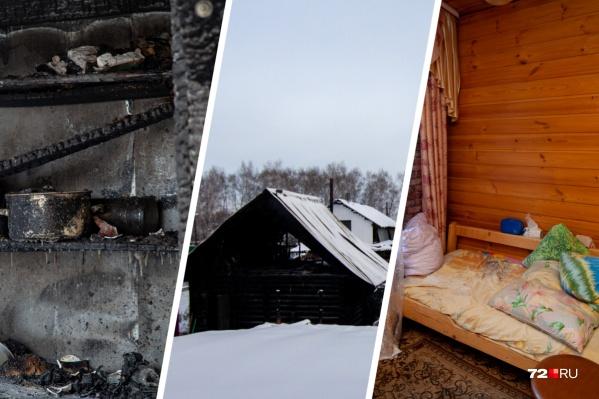 Трагедия унесла жизни постояльцев, которым было от 54 до 83 лет. Все они были в доме, когда начался большой пожар
