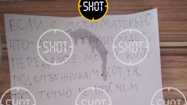«Кот уж точно ни при чем». Парень, стрелявший в пермском университете, оставил записку с просьбой позаботиться о питомце
