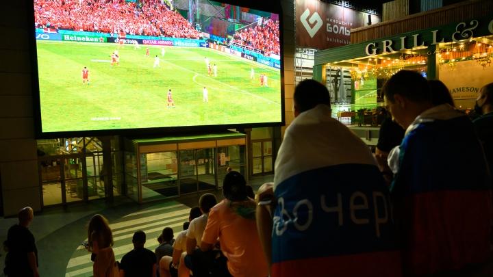 Сплошное разочарование. Как в Ростове смотрели матч Дания — Россия