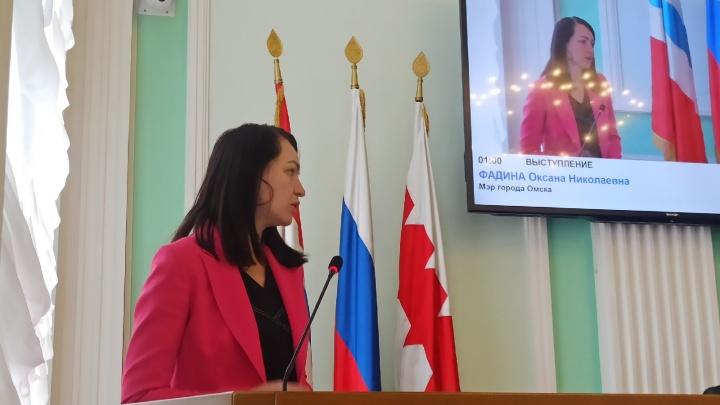 Мэр Омска Оксана Фадина ушла в отставку