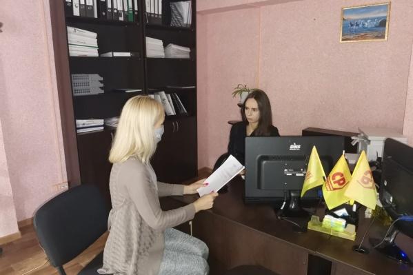 Анастасия Бублова, директор омского филиала «Закон и право»