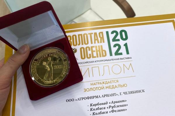 Золото получили карбонад «Ариант», колбаса «Рубленая» и колбаса «Фелино»