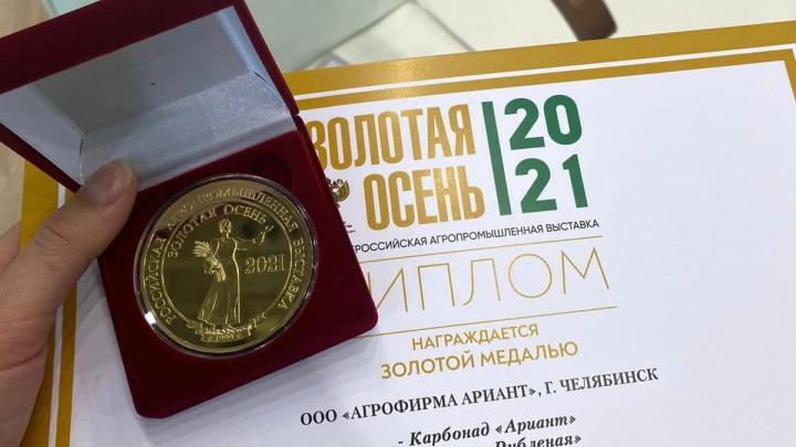 Агрофирма «Ариант» завоевала 5 медалей на выставке «Золотая осень — 2021»