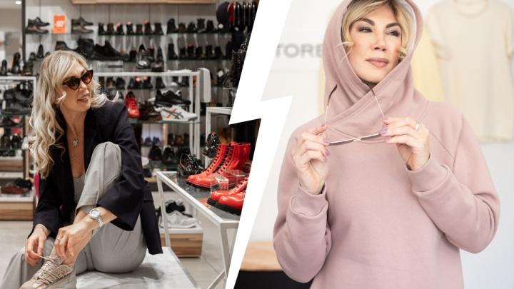 Стилист примерила обувь и одежду горящих трендов за очень разумные деньги — фото обалденных образов