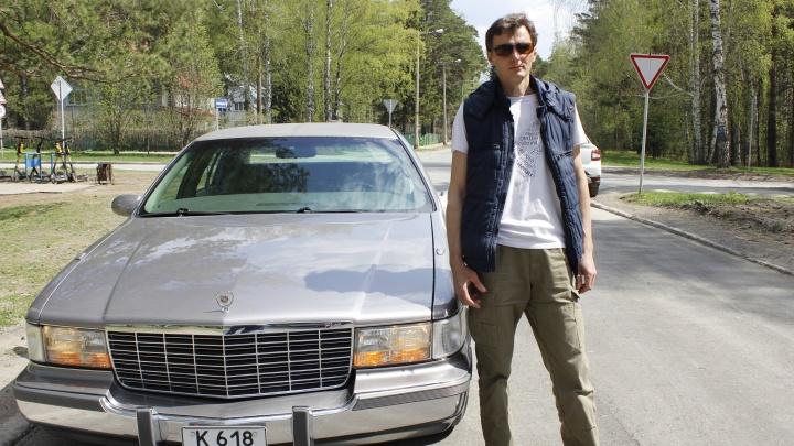 Сибиряк вложился в идеальный 26-летний «Кадиллак», который будет дорожать (в России всего 3 таких машины)