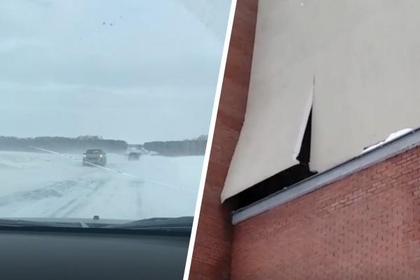 Из-за ветра проблемы возникли на областных трассах и в городе