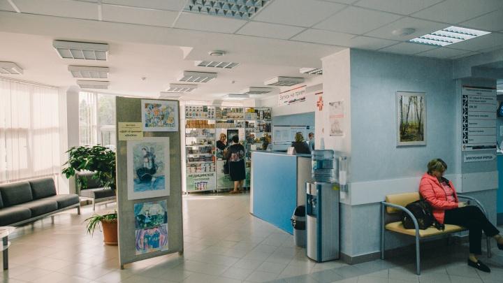 После публикации о временном повышении цен в «Медгороде» уволилась главный экономист
