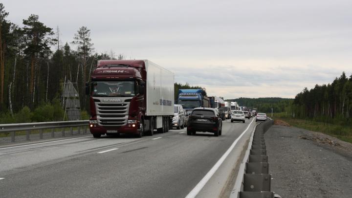 Золотой автобан: дорожники назвали стоимость трассы Москва — Казань — Екатеринбург