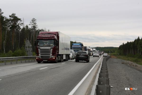 Скоростная дорога свяжет Екатеринбург и Москву к 2024 году