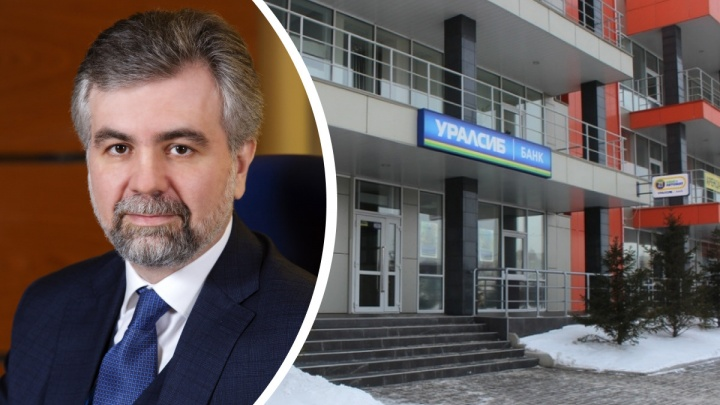 Алексей Сазонов назначен председателем правления банка Уралсиб