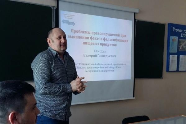 Уполномоченным назначен бывший писатель Валерий Самохин