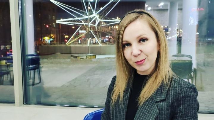 «Оставил без квартиры и с долгом 2 млн». Многодетная екатеринбурженка обвиняет мужа — сотрудника ФСБ в издевательствах