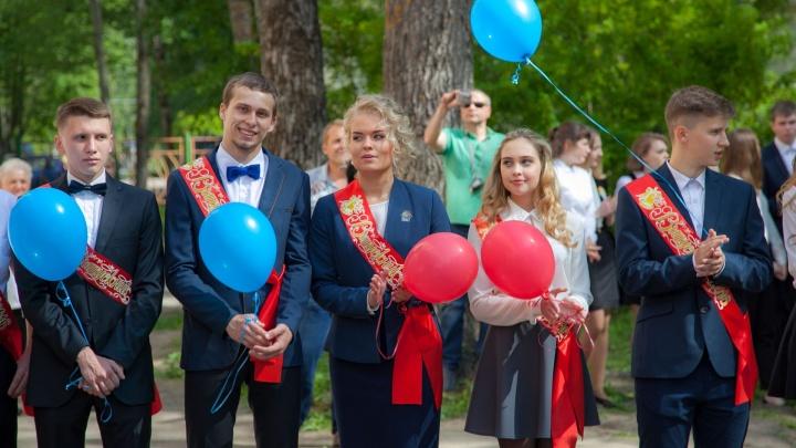 В Минобре Кузбасса объяснили, как повлияют коронавирусные ограничения на выпускные