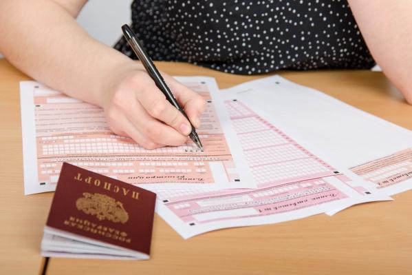 Дети из разных школ и районов города получают до 300 часов в год профильной подготовки по предмету от ведущих учителей Екатеринбурга