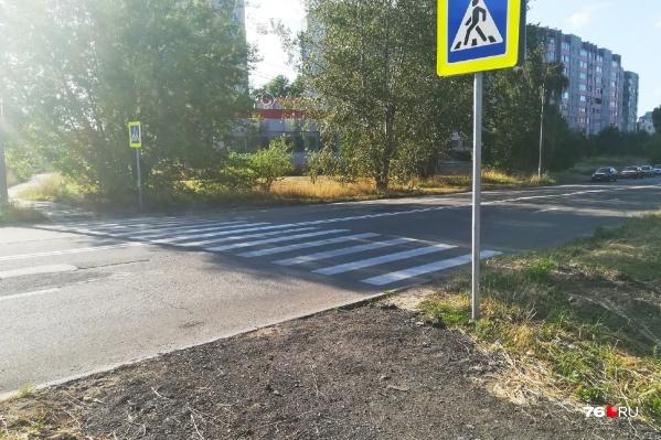Вот такой переход появился в Ярославле