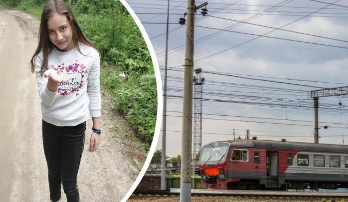 «Они шли не по путям»: 13-летние подруги погибли под колесами электрички — их родители выступили с обращением