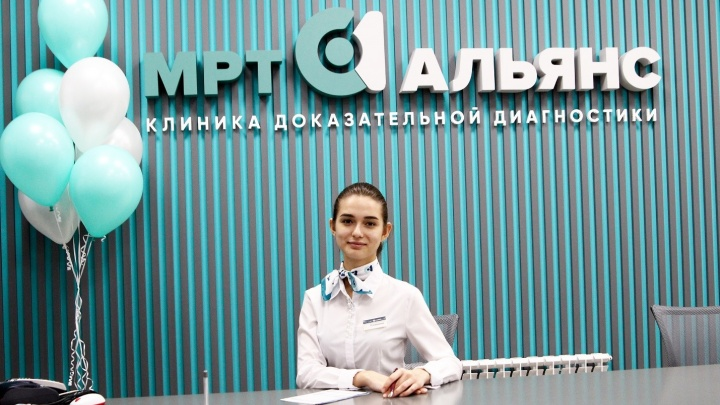На Ватутина открылась клиника, где делают КТ легких за 2500 рублей