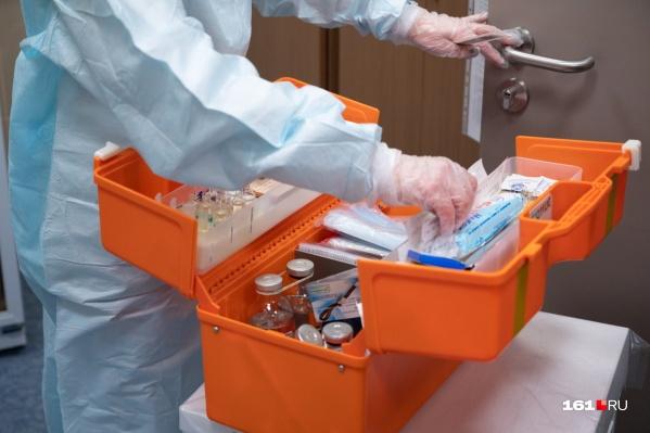 Оба компонента вакцины получили менее 34,5 тысячи дончан
