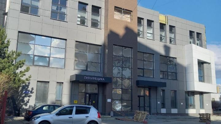 Челябинская поликлиника отменила плановые приемы врачей в праздники, несмотря на распоряжение губернатора