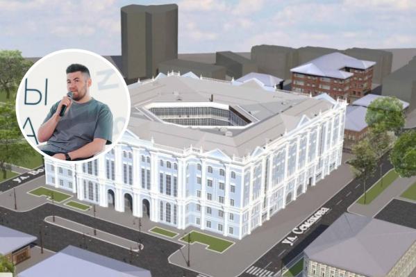 Архитектор заявил, что в новом строении нет неоклассики