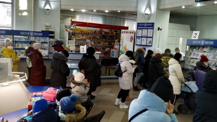 Тюменцы выстроились в длинную очередь в отделении «Почты России» из-за выплат на детей