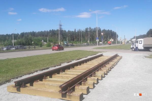 Спустя десять лет жители Академического дождались первых рельсов для трамвайной ветки