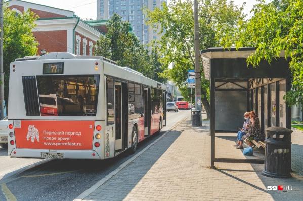 На два дня 77-й автобус изменит маршрут