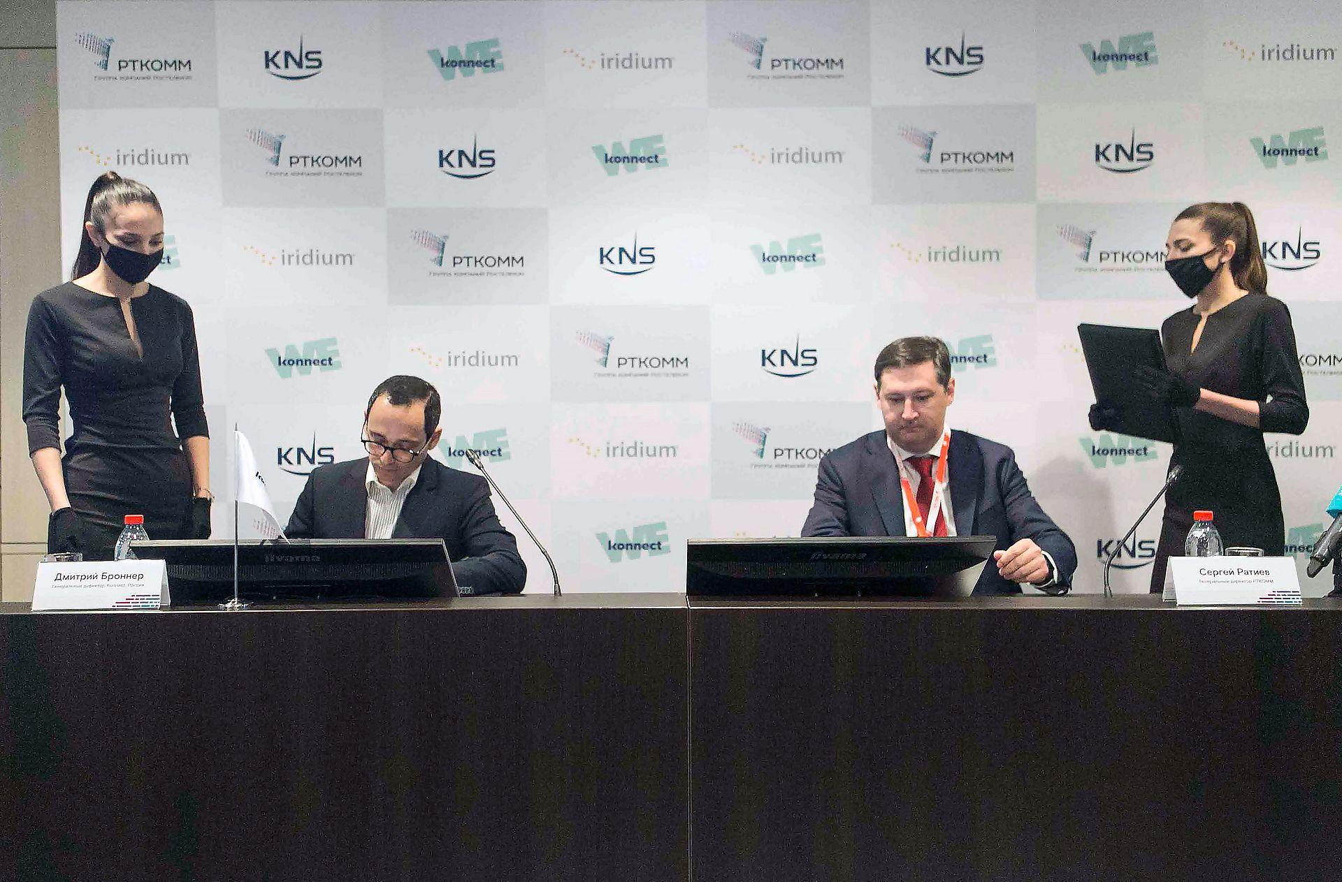 Подписи на документе поставили генеральный директор АО «РТКомм.РУ» Сергей Ратиев и генеральный директор Konnect, Россия Дмитрий Броннер
