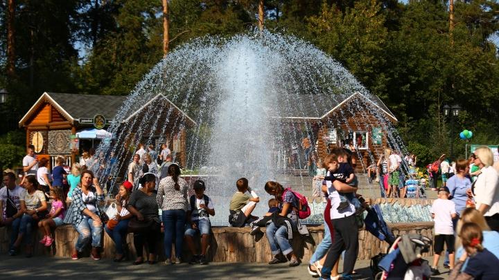 «Наконец-то настоящая весна»: в Новосибирске запустили первый фонтан
