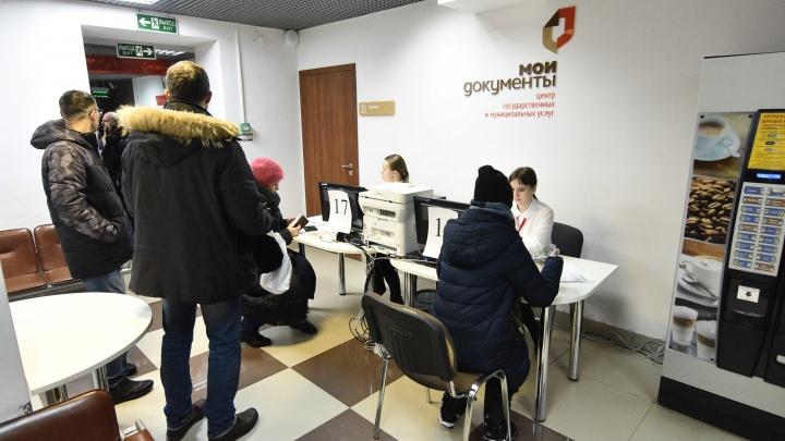 В Екатеринбурге утвердили новый порядок записи в школы