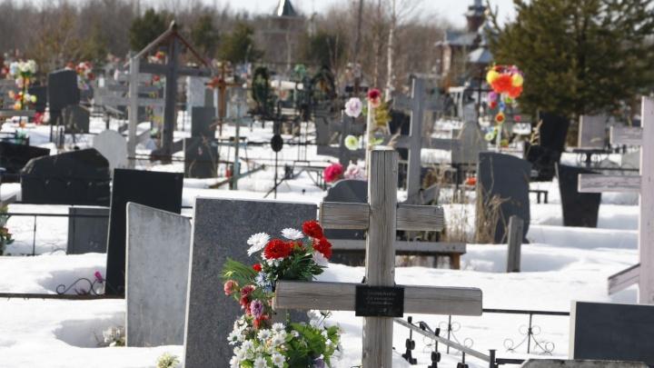 Власти Кемерово изменили тарифы на похороны: изучаем, насколько выросла цена