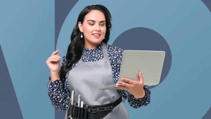 ЮBusiness предложил удобные технологии для бизнеса