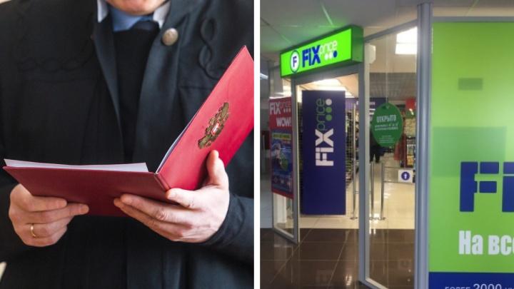 Сибиряк до смерти избил посетителя магазина «Фикс Прайс», который отказался платить за товар