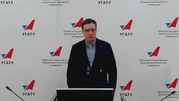 Молодые ученые из Уфы получили грант в 15,8 миллиона на проект по дронам