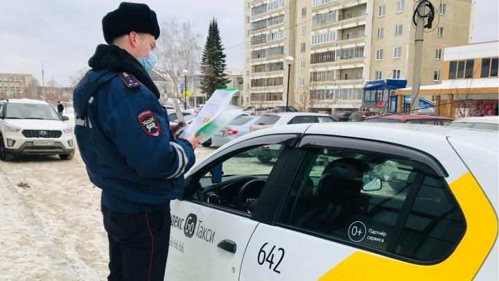 За три дня свердловские инспекторы ГИБДД навыписывали таксистам 600 штрафов